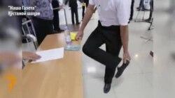 Социал видео: қозоқча ва ўзбекча тест топшириш усуллари