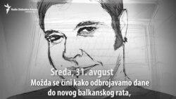 Dnevnik Marka Vidojkovića