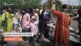 Эвенкийский Новый год отметили в Иркутске