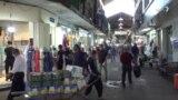 هشدار رئیس اتاق بازرگانی ایران درباره سقوط جدی اقتصاد کشور