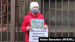 Пикет обманутых дольщиков из Новосибирска возле здания Государственной Думы в Москве