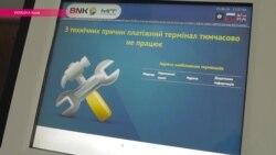 Электронная Украина не работает по техническим причинам
