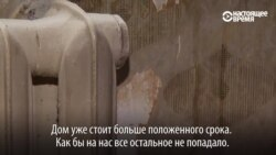 """Москвичи – Собянину: надо не сносить """"хрущевки"""" для пиара, а заняться расселением ветхого жилья"""