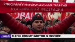Марш в центре Москвы в честь Дня защитника отечества