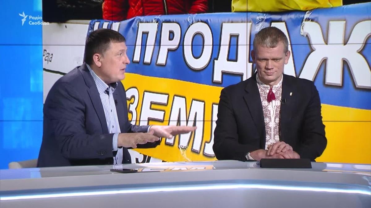 Ли продавать украинскую землю?