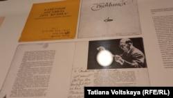 Программка концерта американских музыкантов, которую Азадовский привозил Бродскому в ссылку