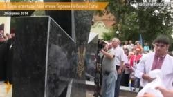 КПІ відкрив пам'ятник Героям Небесної Сотні