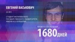 Кого помиловал и выпустил на свободу президент Беларуси Александр Лукашенко?