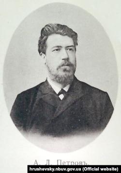 Вчений-славіст Олексій Петров (1859–1932). Автор праці «Завдання карпаторуської історіографії