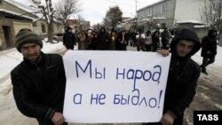 Сторонники Аллы Джиоевой на улицах Цхинвали