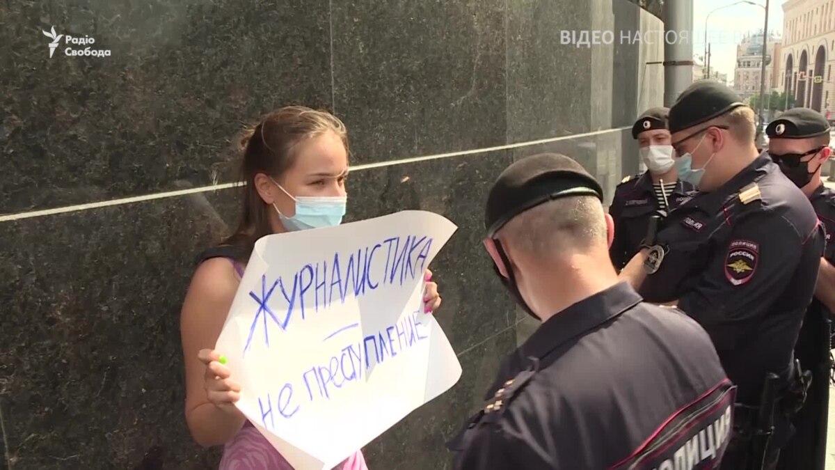 В России задерживают журналистов, которые вышли поддержать Ивана Сафронова (видео)
