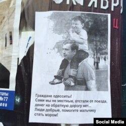 """В Одессе в предвыборной агитации правила """"честной игры"""" соблюдались не всегда"""