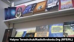 Форум видавців у Львові, 15 вересня 2011 року