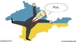 Верховенство права? Крым оспорит европейские санкции в Европейском суде