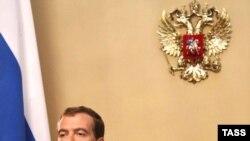 Дмитрий Медведев сделал свое обращение к нации в городе Сочи.