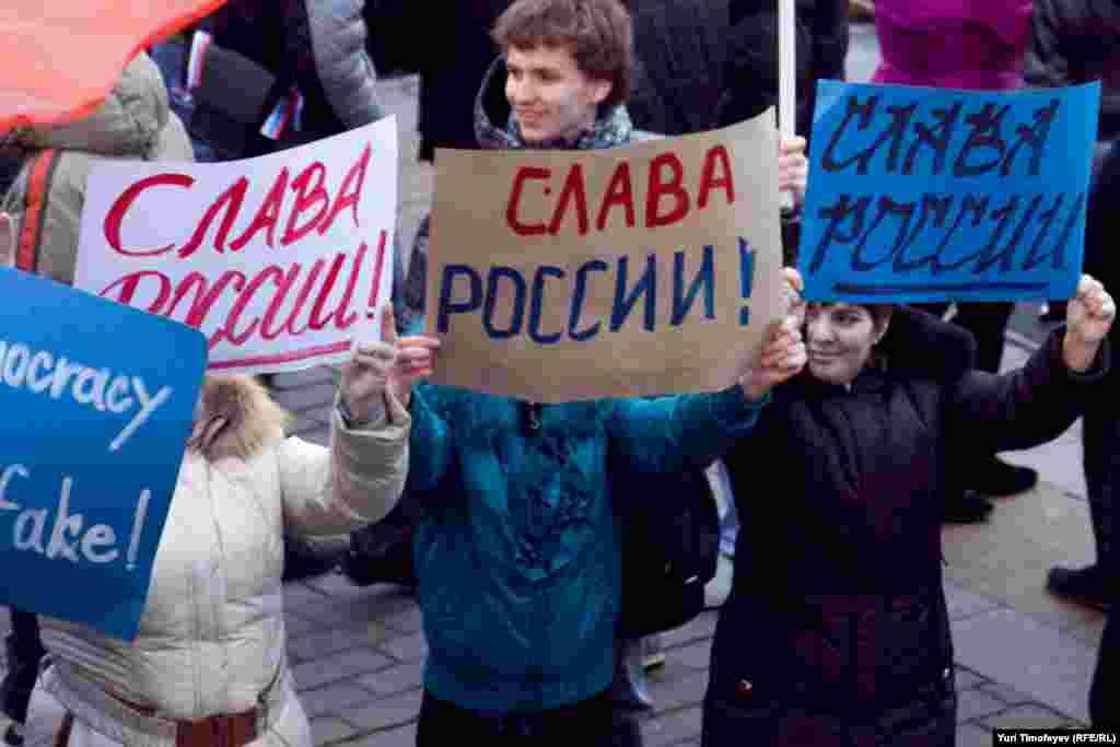 Сторонники Владимира Путина собрались на митинг в его поддержку на Манежной площади в Москве.
