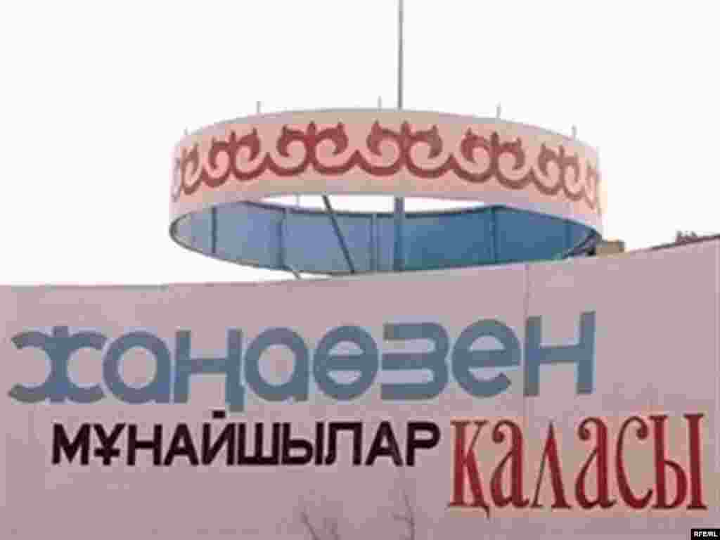 Казахстан. 30 мая – 3 июня 2011 года #22