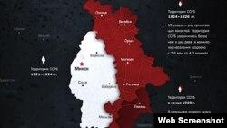 Ілюстрацыя з артыкулу на сайце «Спутник и погром»