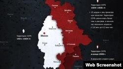 Ілюстрація до статті на російському націоналістичному сайті «Спутник и погром»