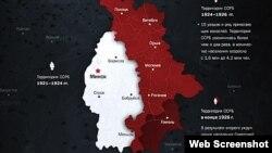 Беларусь карта спутнік і погром