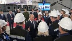 Корабли Путина в Керчи | Крымский вечер