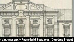 Фасад будынка Дваранскага сходу ў Менску, у якім, побач з гарадзкім тэатрам, праходзілі паседжаньні Ўсебеларускага зьезду ў сьнежні 1917 году.