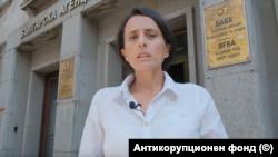Генка Шикерова в кадър от разследването