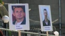 Приговор Сенцову в Киеве встретили криками «Ганьба!» (видео)