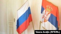 Zastava Rusije i Srbije, Beograd