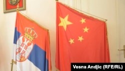 Zastava Srbije i Kine