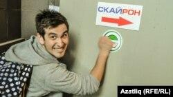 """Казанда """"Татар дозор"""" квест-уены"""