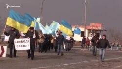 На админгранице напомнили о правах человека в Крыму (видео)