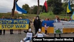 Акция «Stop Putin's war in Ukraine» в Риме 13 октября 2016 года