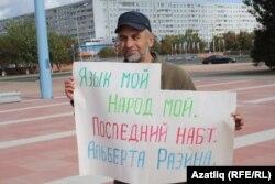 Рифат Бәдретдинов