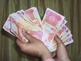 Paper of 25,000 dinars