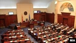 Илустрација - Собрание на Република Македонија