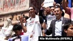 صحفيون مصريون في إحتجاج