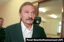 """Бывший топ-менеджер """"Аэрофлота"""" Николай Глушков был убит в Лондоне в 2018 году"""