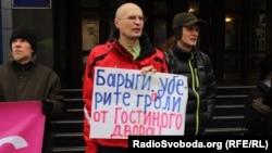 Акція на захист Гостиного двору, Київ, 13 лютого 2013 року