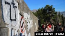 Ciljano uništavanje Partizanskog spomen-groblja, Mostar