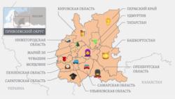 Что вы знаете о названиях городов Поволжья?