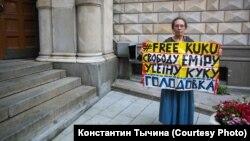 Акція «Стратегія-18» з вимогою звільнити політв'язнів Кремля. Москва, 18 липня 2018 року