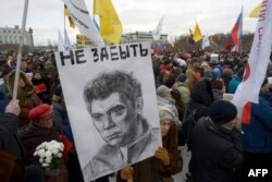 Марш памяти Бориса Немцова. Санкт-Петербург, 26 февраля 2017 года