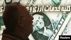 نمایی از یک صرافی در تهران