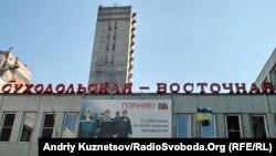 Украина шығысындағы көмір шахтасы. 29 шілде. 2011