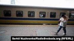 З Києва до Перемишля поїзди вирушать завтра без пасажирів, квитки є в онлайн-продажу