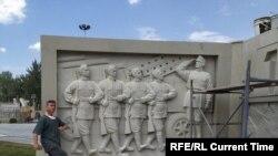 """Тошкентдаги """"Ғалаба боғи"""""""