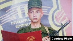 Міхал Рыштоўскі, фота з прыняцьця прысягі