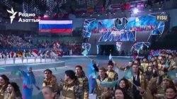 Незолотая Универсиада Казахстана