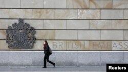 Британското посолство в Берлин